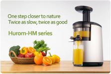 Hurom Slow Juicer Coupon $40 Off Code [hh elite]